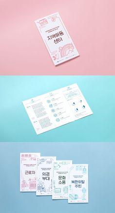 Ideas design layout leaflet flyers for 2019 Brochure Layout, Brochure Design, Brochure Template, Flyer Design, Corporate Brochure, Corporate Design, Design Design, Design Ideas, Editorial Layout