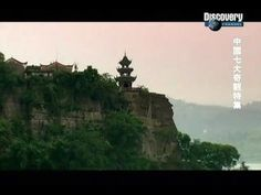 [Discovery]7 Wonders of China 中国七大奇观 part 4/5