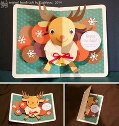 Gallery 2014 - Kagisippo pop-up Kirigami, Paper Art, Paper Crafts, Diy Crafts, Tarjetas Pop Up, Christmas Cards, Xmas, Paper Engineering, Cricut Cards