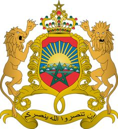 On November 18 every year Morocco celebrate their Independence Day, the Eid Al Istiqulal. They celebrate their independence day by reception at imperial palace, colorful parades, etc. Seal Of Solomon, African Countries, Crests, Moorish, North Africa, Coat Of Arms, Independence Day, Herb, Badge