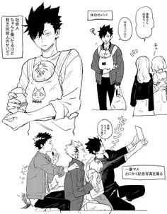 🤮(@hakiso_o)さん | Twitter Haikyuu Manga, Haikyuu Kageyama, Kuroo Tetsurou, Haikyuu Fanart, Oikawa, Anime Dad, Anime Manga, Haikyuu Volleyball, Kuroken