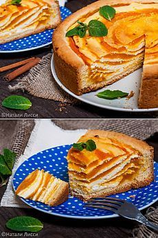 The most delicious cake autumn Yummy Cakes, Sweet Recipes, French Toast, Sweet Treats, Bread, Cooking, Breakfast, Ethnic Recipes, Desserts