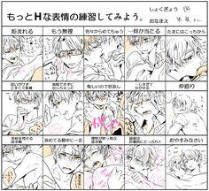 Hetalia England, Hetalia Fanart, Haikyuu Yaoi, Drawing Expressions, Bts Chibi, Demon Slayer, Shounen Ai, Manga, Fujoshi