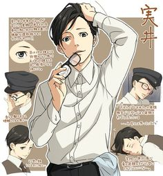 Jitsui from Joker Game Me Me Me Anime, Anime Guys, Anime Love, Joker Game Anime, Manga Boy, Best Series, Boy Art, Live Action, Game Art