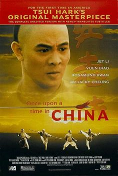 Watch->> Once Upon a Time in China 1991 Full - Movie Online Drama Movies, Hd Movies, Movies And Tv Shows, Movie Tv, Films, Jet Li, Action Film, Action Movies, Hong Kong