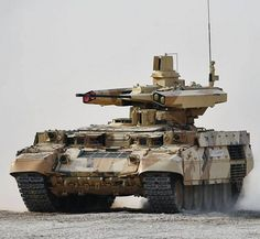 BMPT Terminator 2 Tank Support Fighting Vehicle - Russian Army