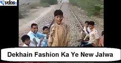 #fashion #new#jalwa #bestexperience #childhood #reality #innocent #sharp #vdos