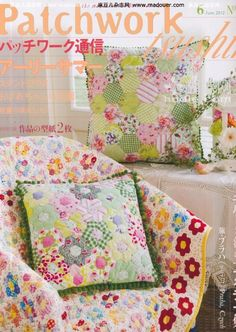 Patchwork_Japan(155 pages)-June 2012-beautiful stain-glasses patchworks, cloth, small goods.