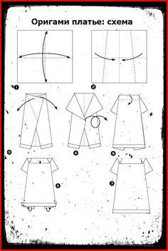 hipo pinterest hipo pinterest hippopotamus and origami ccuart Choice Image