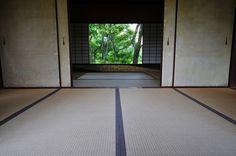 Katsura Imperial Villa(Katsura rikyu), KYOTO