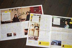 『季刊 LOFTWORK』第3号を発行しました! |2014 |ニュース |株式会社ロフトワーク