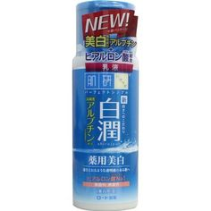 STEP 10. Emulsion: Rohto Hadalabo Arbutin Deep Whitening Milk Shirojyun Hada Labo 140ml. It's a great source of humectant moisture thanks to its hyaluronic acid and glycerin content. It contains arbutin, which is a naturally occurring spot lightening and skin brightening ingredient, as well as Magnesium Ascorbyl Phosphate, a type of vitamin C. Pea size for entire face.