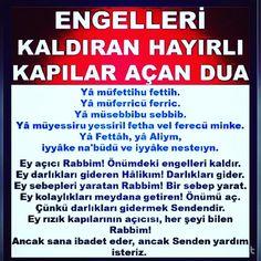 Allah Islam, Islamic Teachings, Karma, Prayers, Faith, Quotes, Instagram, Crafts, Diy