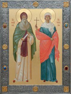 Jesus Painting, Byzantine Icons, The Kingdom Of God, Orthodox Icons, Saints, Prayers, Symbols, Statue, Image