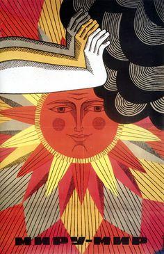 pinkjetpack:  Karakashev V. S., Peace for the World, 1965 (via Museum of…