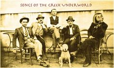 A small history of one of toughest dudes of the old rebetika. Greek Blue, Old Greek, Old Pictures, Old Photos, Greek Underworld, Greek Culture, Greek Music, Folk Music, Folk