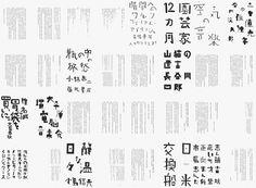 http://wangzhihong.com/Project/Source-Series