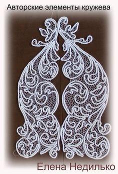Вязание крючком-Ирландское кружево на заказ   VK