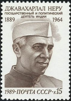 Jawaharlal Nehru on a 1989 USSR Commemorative Stamp.