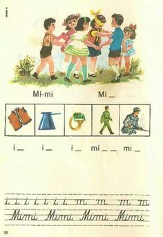 . Vintage School, Printed Materials, My Dad, Paper Dolls, Card Games, Autism, Illustrators, Children, Kids