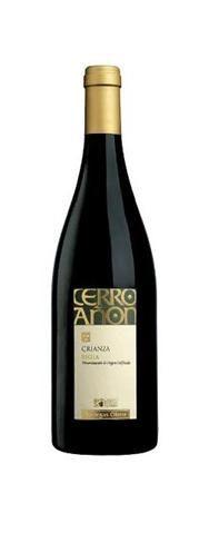 Rioja Cerro Añon, Crianza, Bodegas Olarra 2010 Spain - Rioja - Red Wine - Swig Fine Wines