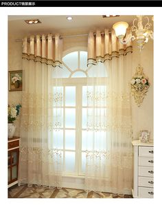 34a0cf46a19 Light Brown Color High end Window Tulle Translucidus Curtains Modern Window  treatments Decorative Room Divider Voile curtain-in Curtains from Home &  Garden ...