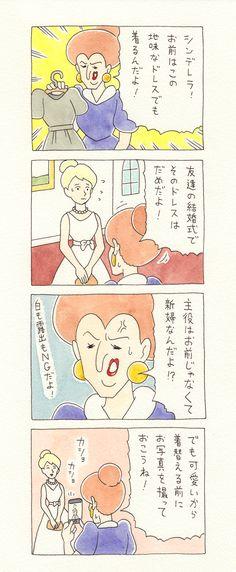 Peanuts Comics, Kawaii, Kawaii Cute
