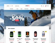 Online shop for sports nutrition on Behance