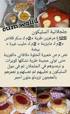 Oum Walid · Gateau Moderne, Gateau Sablé, Gateau Au Miel, Gâteaux Et  Desserts, Cuisine Et