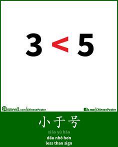 小于号 - xiǎo yú hào - dấu nhỏ hơn - less than sign