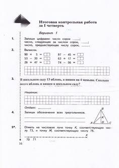 pin by mary on olmaatio  Контрольная по литературе 2 класс