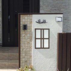 ポスト,和風,和モダン,郵便受け,郵便ポスト,新築,リフォーム Japanese Garden Style, Garden Styles, Mailbox, Garage Doors, Mirror, Outdoor Decor, Home Decor, Boxes, Products