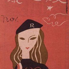 Magazine cover illustration by Takashi Kono 1947