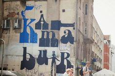 Kalambur Wrocław