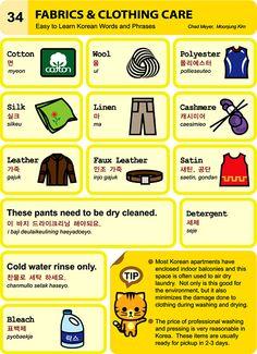 Easy to Learn Korean 34 - Fabrics & Clothing Care (Vocab) Korean Slang, Korean Phrases, Korean Words Learning, Korean Language Learning, Fun Learning, Learn Korean Alphabet, Learn Hangul, Korean Writing, Korean Lessons