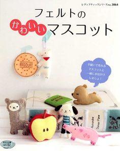 CUTE FELT MASCOT - Japanese Craft Book. $17.50, via Etsy.