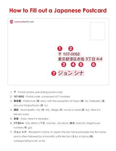 How to Fill Out a Japanese Postcard  #japanesepod101 #japanese #address #postcard #japaneselanguage #japanculture #japaneseletter #kana #kanji