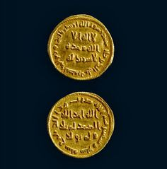 The new coin issued by Abd al-Malik showing text adapted from the Qur'an in Kufic.
