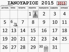 ���������� 2014- 2015