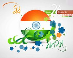 Happy Republic Day 2014 Latest Images