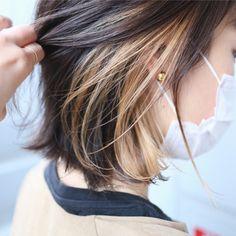 HAIR(ヘアー)はスタイリスト・モデルが発信するヘアスタイルを中心に、トレンド情報が集まるサイトです。36万枚以上のヘアスタイルから髪型・ヘアアレンジをチェックしたり、ファッション・メイク・ネイル・恋愛の最新まとめが見つかります。 Hair Color Underneath, Aesthetic Wallpapers, Makeup, Hair Coloring, Hare, Beauty, Hairstyles, Fashion, Hairdos