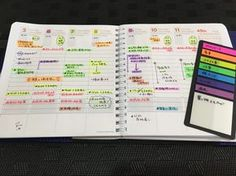 colour code (7colours and white) + weekly schedule + highlight
