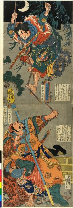 Woodblock print, diptych. Classical literature. History, myth and legend. Seishu Shojo Yogu descending castle wall, with Shingyo Taiso and enemy. Nishiki-e on paper.