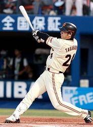 Yomiuri Giants 24# 高橋由伸  Yoshinobu Takahashi