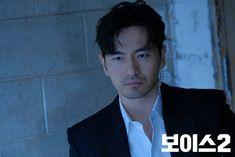 Voice Kdrama, Lee Jin Wook, Korean Actors, Korean Drama, The Voice, Crushes, Drama Korea, Korean Actresses, Kdrama