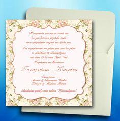 Προσκλητήριο Γάμου Divine 92172 - Floral μοτίβο με vintage αίσθηση. Οικονομική επιλογή Vintage, Primitive
