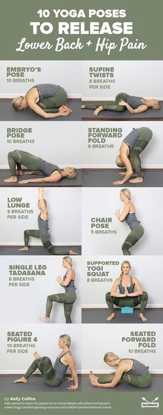 10 yoga exercises to relieve back pain and hip pain at home . - 10 yoga exercises to relieve back pain and hip pain at home! Yoga Poses For Back, Yoga For Back Pain, Cool Yoga Poses, Lower Back Yoga Stretches, Yoga To Stretch Back, Low Back Pain, Exercise For Lower Back, Exercises For Back, Tailbone Stretches