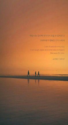 Pop Lyrics, Bts Lyrics Quotes, Sky Quotes, Song Lyrics Wallpaper, Wallpaper Quotes, Astro Songs, Korea Quotes, Astro Wallpaper, Screen Wallpaper