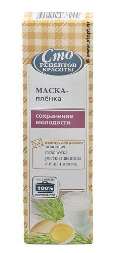 Facial Mask with Wheat Germ and Egg Yolk 42 Ml by 100 Beauty Recipes. $5.99. Made in Russia. Facial Mask with Wheat Germ and Egg Yolk. 42 ml. The active ingredients help to counter the upgrade process of skin cells, smooths fine wrinkles, nourish the skin, refresh and improve complexion.