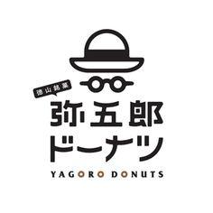 サウダージティーのロゴマーク。 日本茶ソムリエが日本全国からオーガニック栽培の美味しいお茶を集